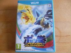 Pokken Tournament - Nintendo Wii U WiiU