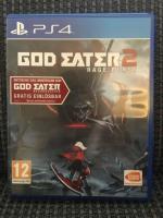 PS4 Game: God Eater 2 - Rage Burst