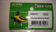 ALIGN T-REX 500 Bearing Shaft / Einweglagerwelle H50017T